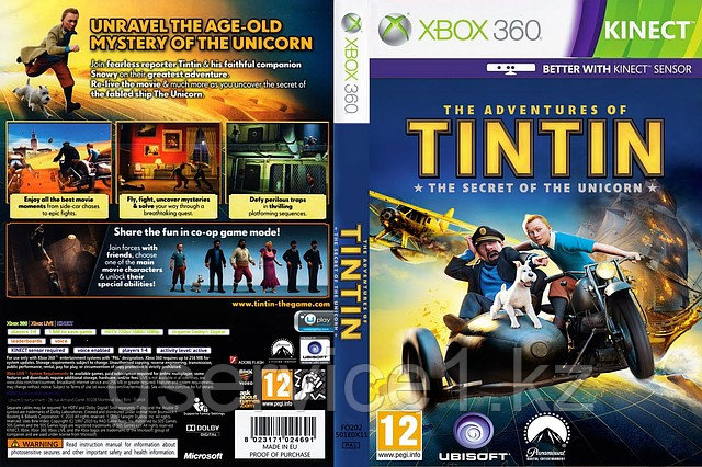 The Advetures of Tintin: The Secret Of The Unicorn