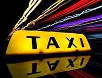 Обязательное страхование гражданско-правовой ответственности перевозчика перед пассажирами