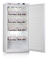 Холодильник Pozis  ХК-250 Для хранения крови