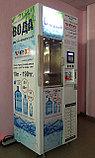 Автомат очистки воды Ven в Астане б/у, фото 2