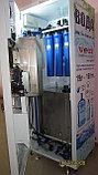 Автомат очистки воды Ven в Астане б/у, фото 4