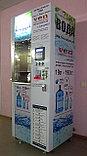 Автомат очистки воды Ven в Астане б/у, фото 5