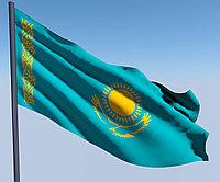 Флаг РК, размером 1 х 2 м (двухслойный, обшитый по периметру бахромой, габардин, аппликация)