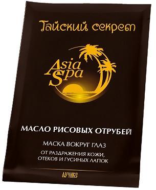 """AsiaSpa """"Тайский секрет. Масло рисовых отрубей"""""""