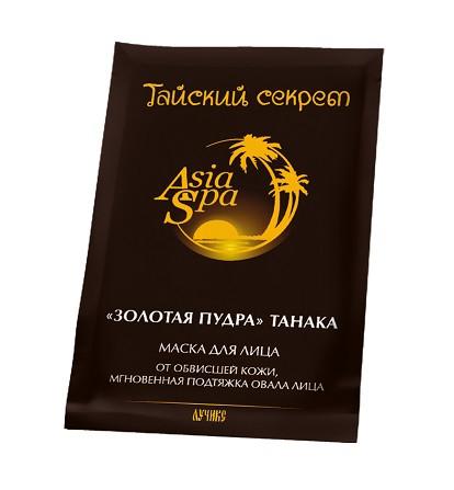 "AsiaSpa ""Тайский секрет. «Золотая пудра» Танака"""