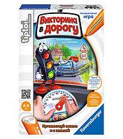 Игры для школьников Ravensburger TipToi Викторина в дорогу 7240