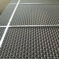 Сетка рифленая канилированная 14х14х4 ГОСТ 3306-88 сталь 45 50 55 65 75 80 стальная из рифленой проволоки