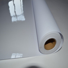 Винил самоклейка  HP (130гр.) (1,27м х50м)