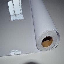 Винил самоклейка  HP (140гр.) (1,27м х50м)