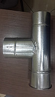 Тройник из оцинкованной стали T90-150,0,5 мм
