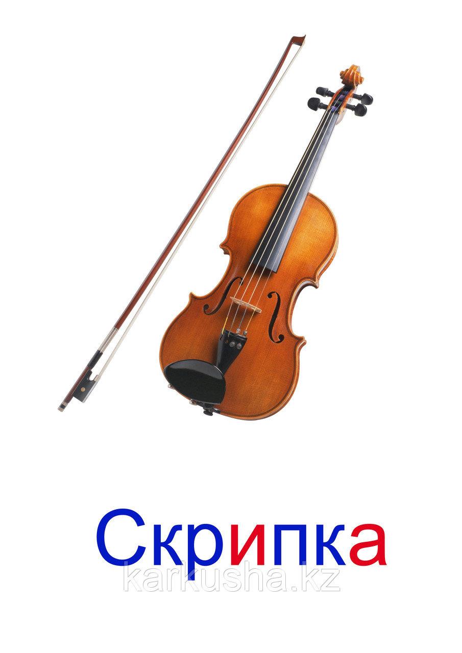 """Карточки Г. Домана """"Музыкальные инструменты"""""""