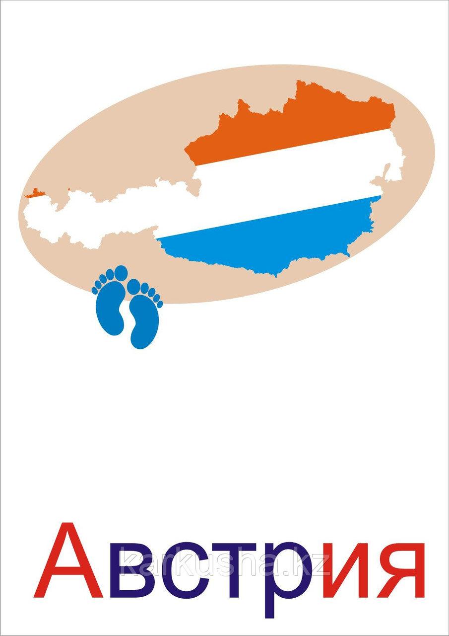 """Карточки Г. Домана """"Страны Европы"""""""