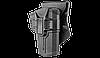 Fab defense Кобура FAB-Defense 226R SCORPUS 2 поколение для Sig Sauer P226