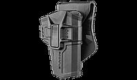 Fab defense Кобура FAB-Defense 226RS SCORPUS 2 поколение для Sig Sauer P226