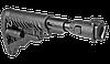 Fab defense Приклад телескопический, складной FAB-Defense M4-AKMIL P SB c компенсатором отдачи для АК-47/74