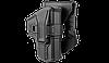 Fab defense Кобура FAB-Defense G-9 SCORPUS 1 поколение для Glock 9mm