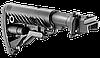 Fab defense Приклад телескопический, складной FAB-Defense M4-AK для АКМ-47