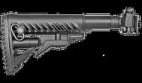 Fab defense Приклад телескопический, складной Fab Defense M4-VZ для автомата CZ VZ.58 (стальной)