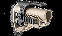 Fab defense Подщечник FAB-Defense GPCP для приклада GLR-16 с креплением Пикатинни