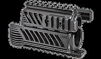Fab defense Цевье полимерное FAB-Defense KPR для АКС74У