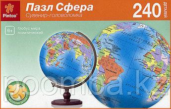 Глобус мира политический, ГеоДом (пазл-сфера, 240 элементов, диаметр 15 см)