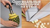Полезные кухонные принадлежности