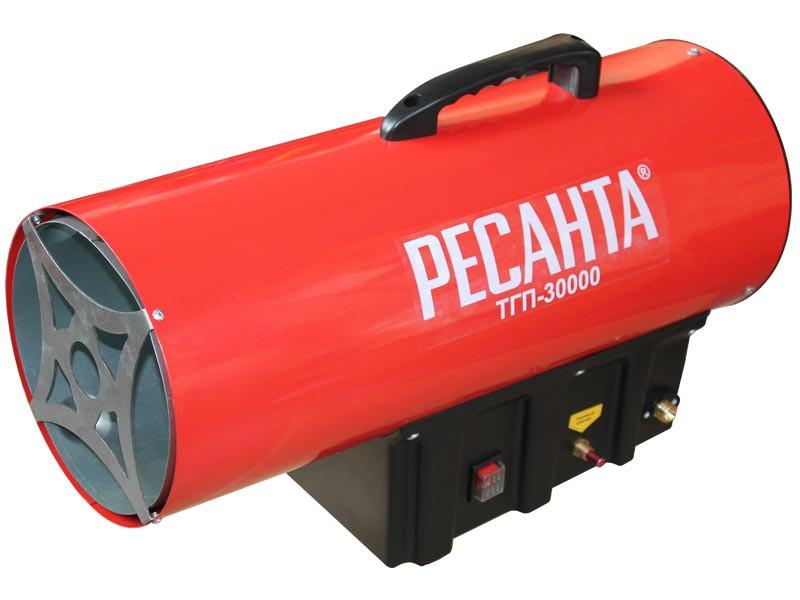 Газовая тепловая пушка 30 кВт