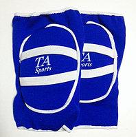 Наколенники для волейбола