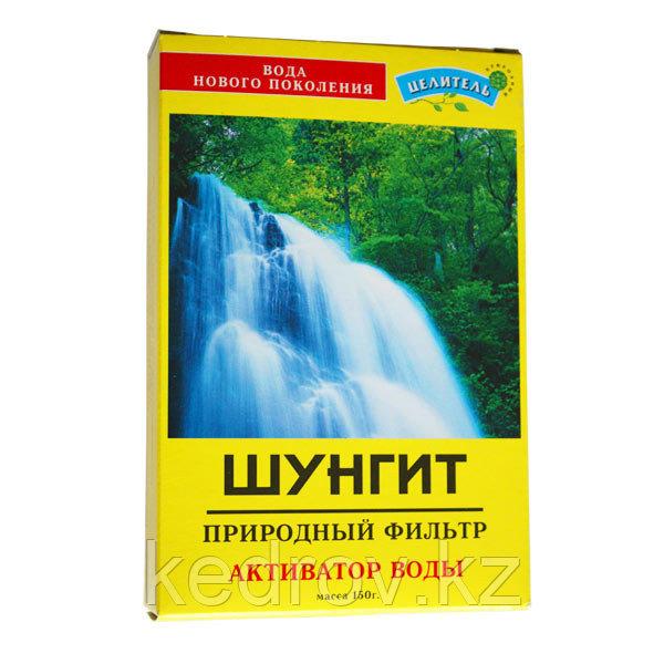 ШУНГИТ Premium класса 150 гр.