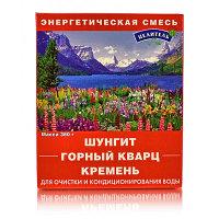ЭНЕРГЕТИЧЕСКАЯ СМЕСЬ (горный кварц, кремень, шунгит) premium 380 гр.