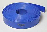 Лейфлет Monoflat  Ø 6'', 3,5атм. Синий, в бухте 100м.  Heliflex