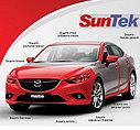 SunTek – лучшая полиуретановая пленка, ширина 0,61м, фото 2