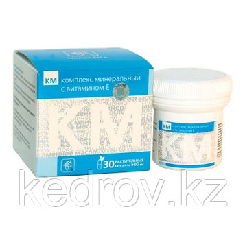 «КМ» комплекс минеральный с витамином Е (в капсулах)