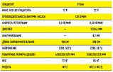 Автоматическая установка для заправки автомобильных кондиционеров NORDBERG NF22L, фото 5