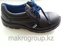 Рабочие ботинки с металлическим  подноском