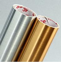 Металлизированная пленка царапанное серебро (9287) (1м х50м)