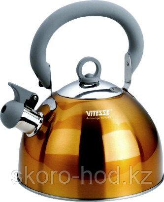 Чайник со свистком Vitesse Hanya, Алматы