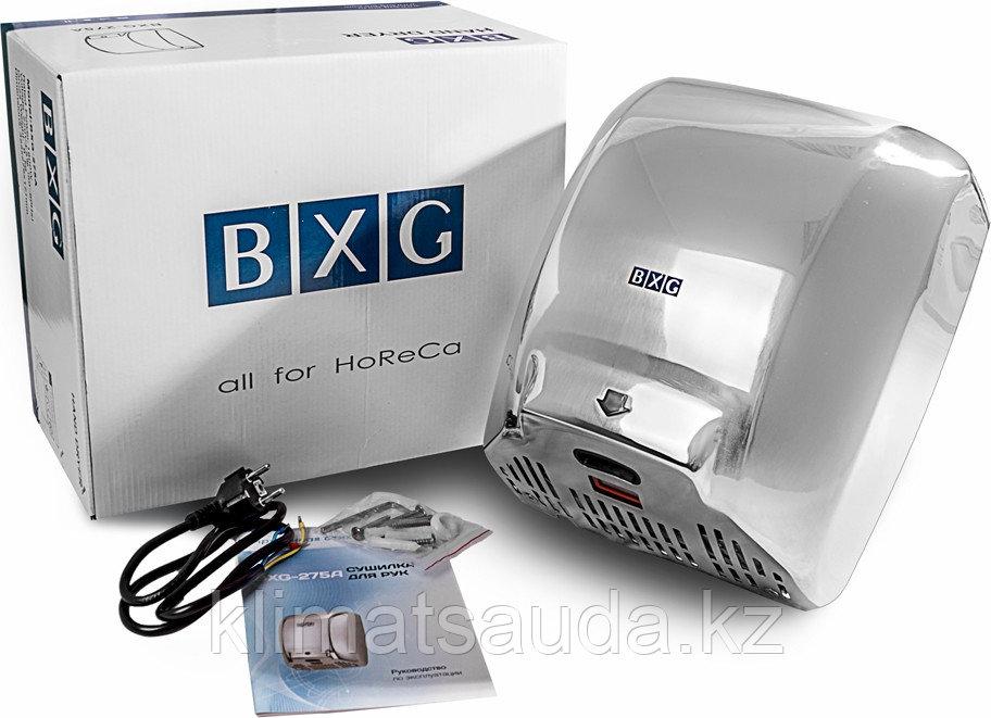 Электросушилка для рук BXG-275 А