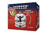 Чайник заварочный Vitesse Galina, фото 2