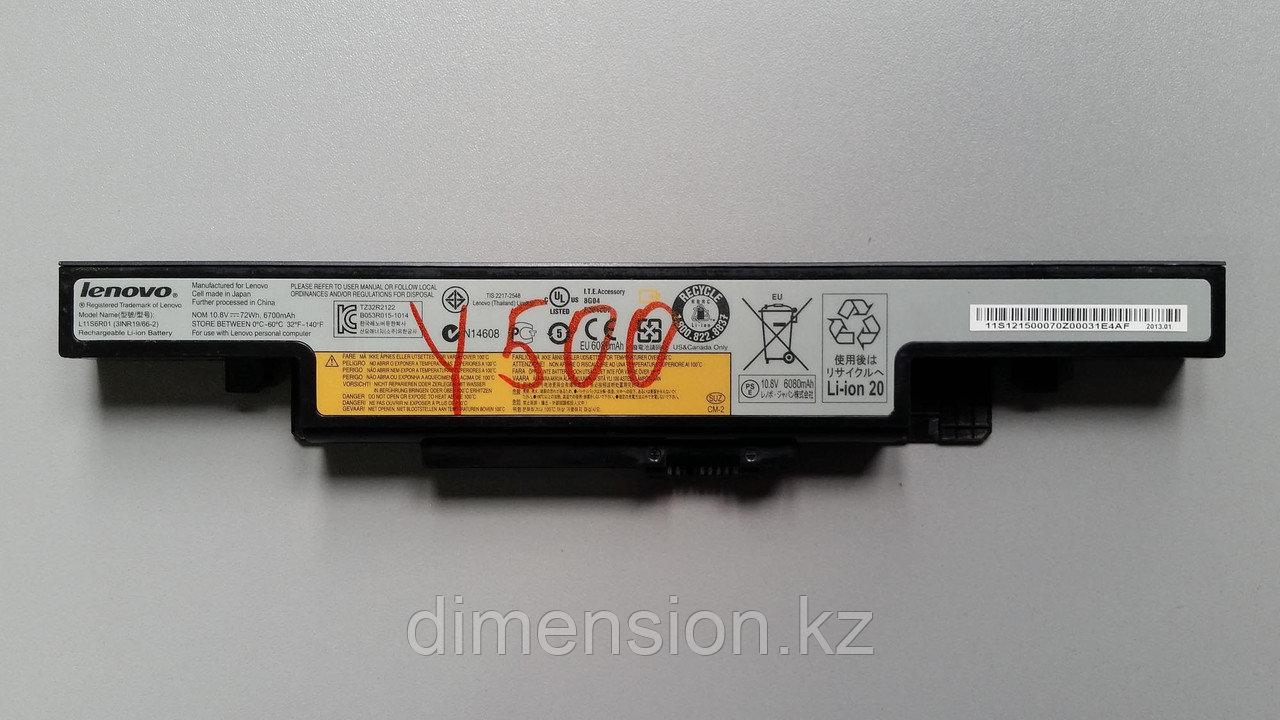 Аккумулятор LENOVO Y500 Y510 бу