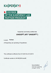 Kaspersky Security for Mail Server Renewal / для Почтовых серверов Продление