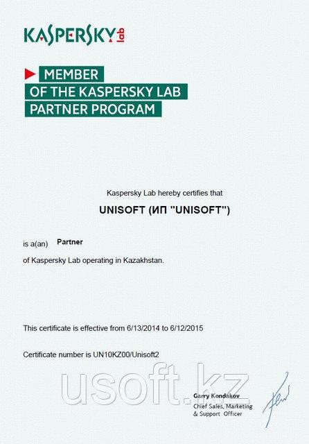 Kaspersky Security for Virtualization, Server * / для Виртуальных сред Server