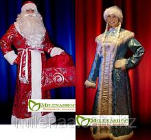 Костюм Деда мороза и Снегурочки в Алматы, купить с доставкой, оптом и в розницу