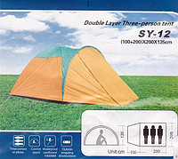 Палатка туристическая трёхместная SY-012 200*100+200*200*135