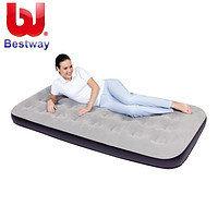 Матрас надувной односпальный 188х99х22 см, max 227 кг, Bestway 67407, поверхность флок