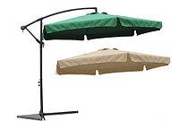 Зонт складной  садовый с оборками