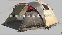 Палатка 2-х местная Min X-ART 1508 (LUX)