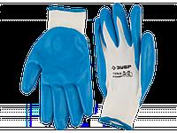 """Перчатки ЗУБР """"МАСТЕР"""" маслостойкие для точных работ, с нитриловым покрытием, размер S (7)"""