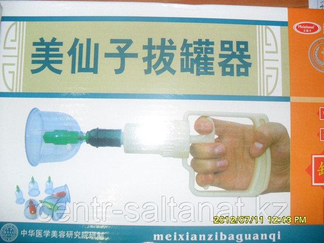 Вакуумные банки для тела и массажа 12 шт - фото 2