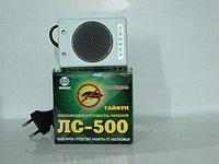 Ультразвуковой отпугиватель Тайфун ЛС-500
